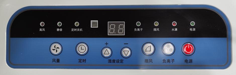 Dehumidifier DH-520C